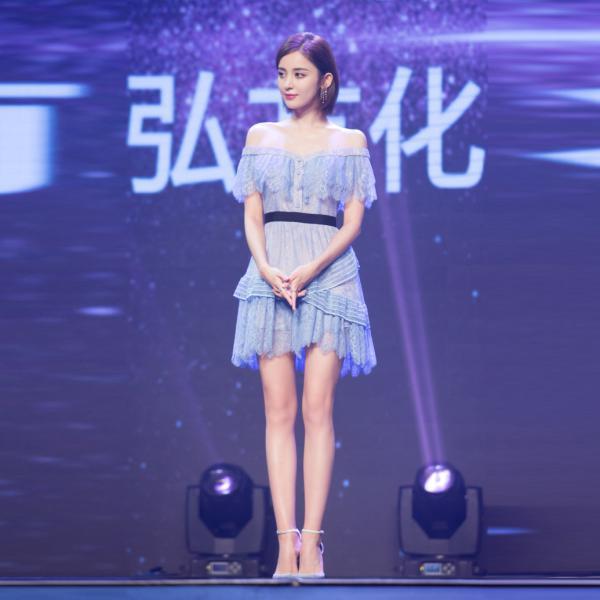 (测试商品)夏装女装古力娜扎明星同款一字领露肩蓝色蕾丝修身显瘦连衣裙礼服